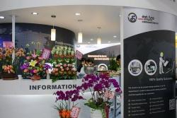 Taiwan International Fastener Show 2014