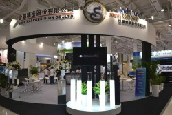 Taiwan International Fastener Show 2016