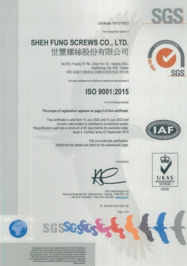ISO-9001 Certification