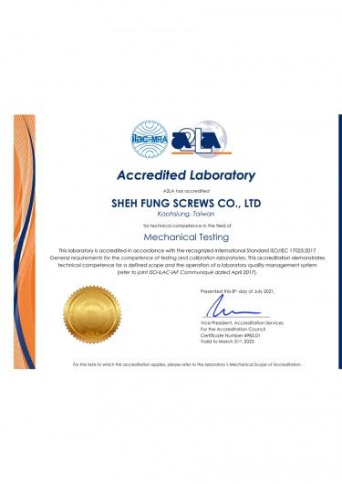 A2LA實驗室認證