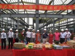 Mituo new plant beam raising ceremony
