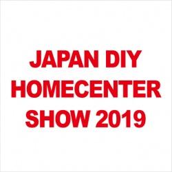 Japan DIY Homecenter Show 2019
